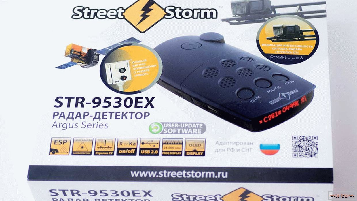 Anti-Radar StreetStorm STR